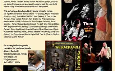 Kardamili International Jazz Festival October 2021